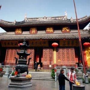 Le Temple du Bouddha de Jade - 玉佛寺