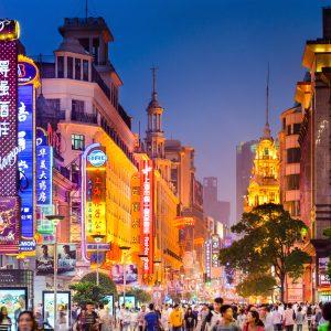 La Rue Nanjing - 南京路