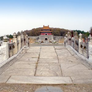 Tombeaux des Ming - 明十三陵