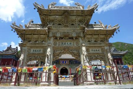 Marie France et Patrice – Escapade à Datong & Wutaishan (4 jours)