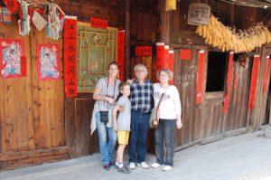 Avis avion et sa famille Chine