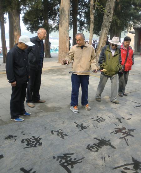 Monika – Pékin et Guangxi (8 jours)