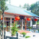 Hôtel Dongshan