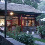 4 Banqiao Courtyard
