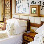 Li'an Lodge - Ping'an / Longsheng