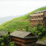 Ping'an Guest House