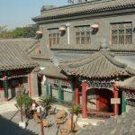 Hôtel Lusongyuan