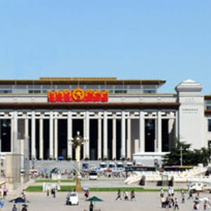 Musée National de Chine - 中国国家博物馆