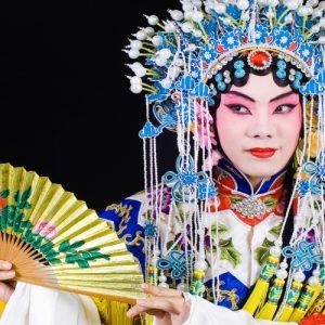 Opéra de Pékin - 京劇
