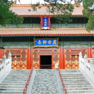 Temple de Confucius - 北京孔庙