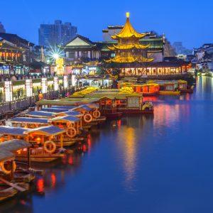 Nanjing - 南京