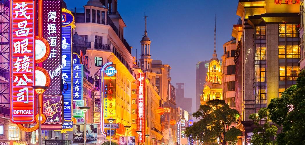 shanghai - Photos