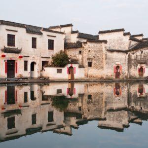 Lucun – 芦村