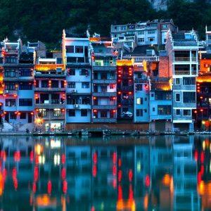Zhenyuan - 鎮遠