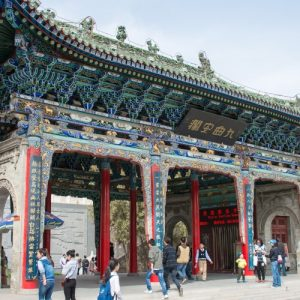 Lanzhou - 蘭州