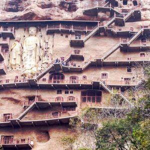 Tianshui - 天水