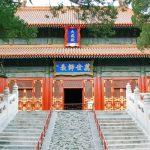 voyage-chine_pekin_temple-confucius
