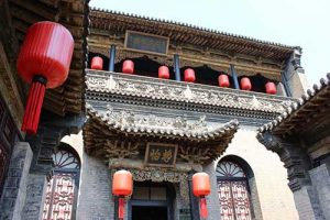 Image result for shuanglin temple 300x200