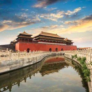 Pékin 北京