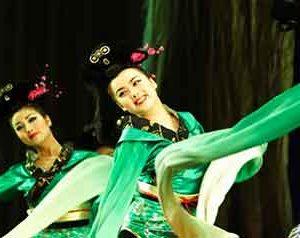 Xi'an 西安