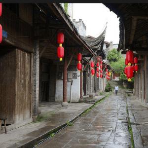 Sud Sichuan