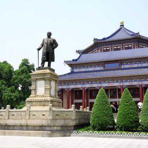 Mémorial Sun Yat-sen 中山纪念堂