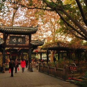 Parcs de Chengdu