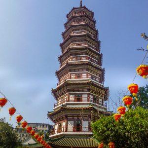 Le Temple des 6 Banians 六榕寺