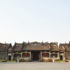 Temple de la famille Chen 陈家祠