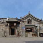 Hotel Yi Guan