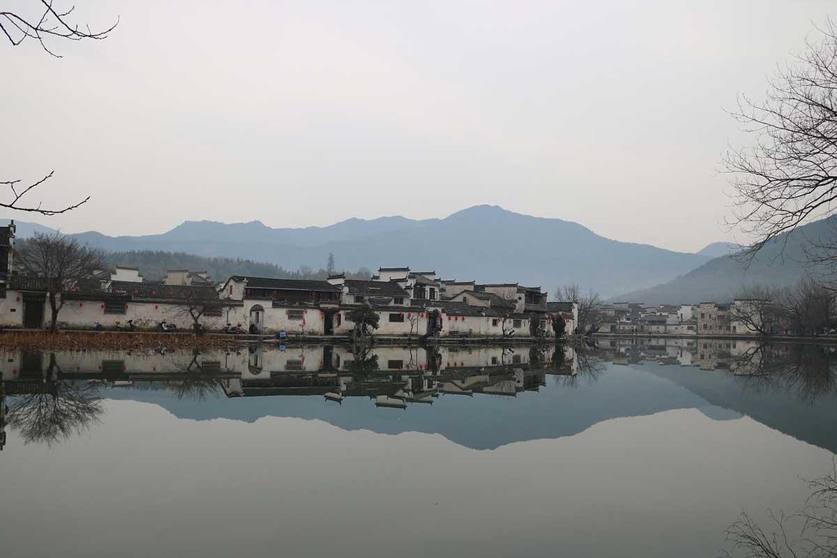 Anhui