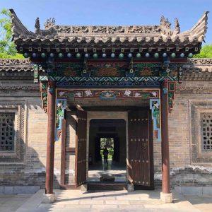 Musée de l'Art Traditionnel Folklorique de Guanzhong