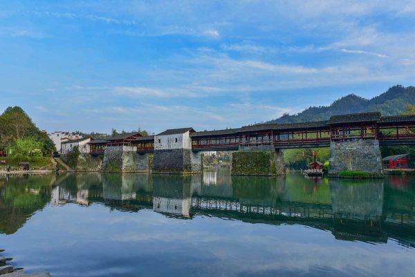 Rainbow Bridge - Wuyuan