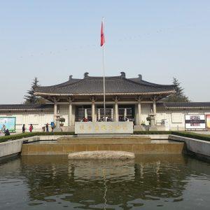 Musée de l'Histoire du Shaanxi