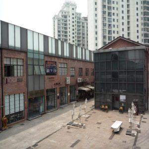 M50 创意产业集聚区