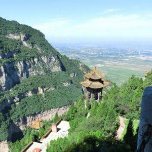 Mont Mian 绵山