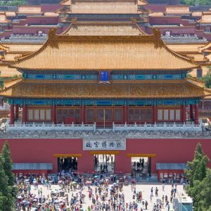 China - PA 1 - Beijing