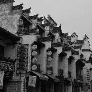 China - Circuit CE 1 - Tunxi