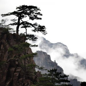China - Extension CE 7 - Huangshan